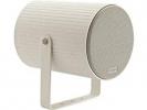 Bosch 20W Uni Directional Metal Sound Projector EVAC