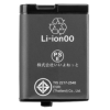Lithium-polymer Battery Pack VIRB X XE