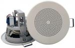 Metal Ceiling Loudspeaker BK-560 8 Ohm