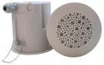 Plastic ceiling Loudspeaker BPF-260T 70 100V